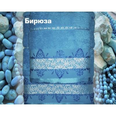 Набор махровых хлопковых полотенец Бирюза 50х90 1 шт 140х70 1 шт